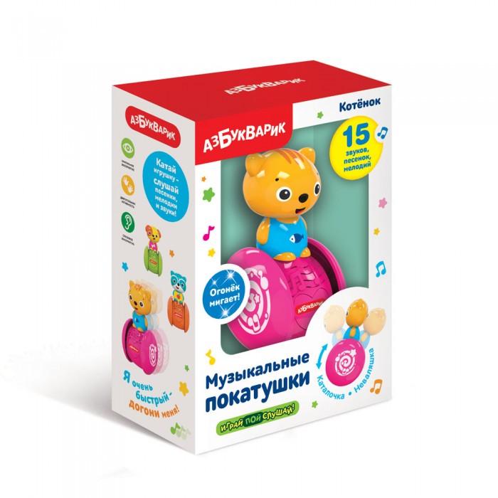Электронные игрушки Азбукварик Музыкальные покатушки Котенок