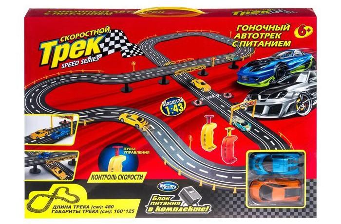 Машины Shantou Hualong Toys Co Скоростной трек Эстакада 480 см