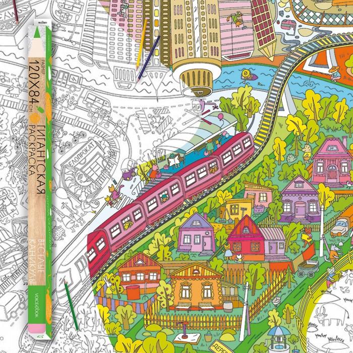 Картинка для Раскраски VoiceBook гигантская Удивительная Россия Город - деревня А0