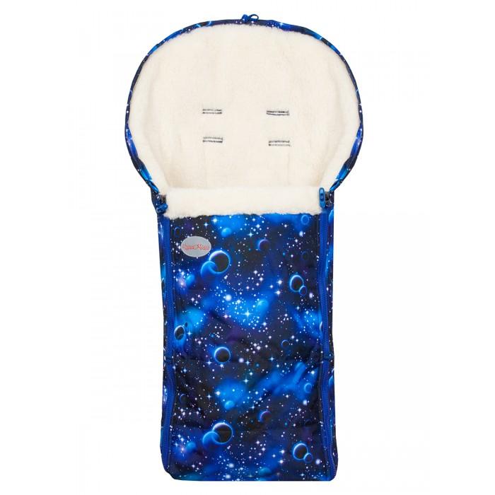 Купить Конверты для новорожденных, Чудо-чадо Конверт в коляску меховой Frost Галактика