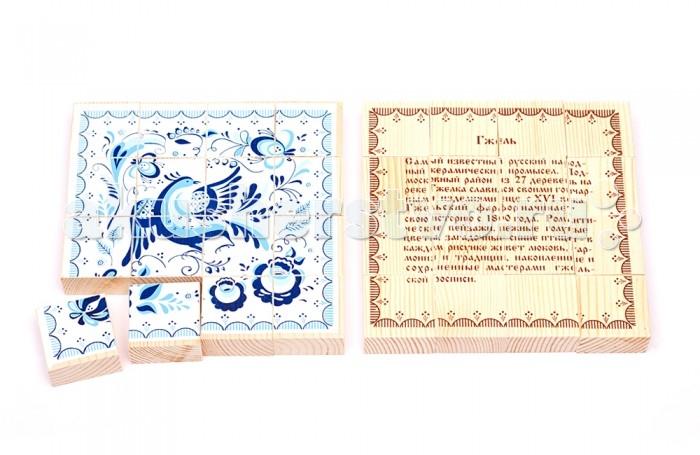 Пазлы Томик Пазл Гжель 16 деталей томик пазлы объемные пароход 16д