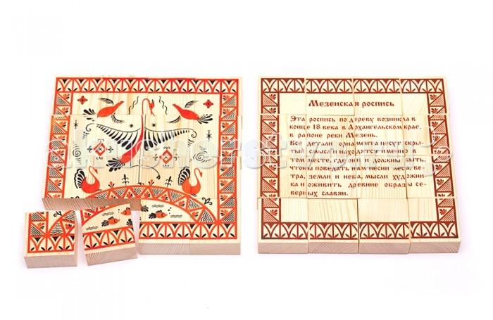 Пазлы Томик Пазл Мезенская роспись 16 деталей томик пазлы объемные пароход 16д