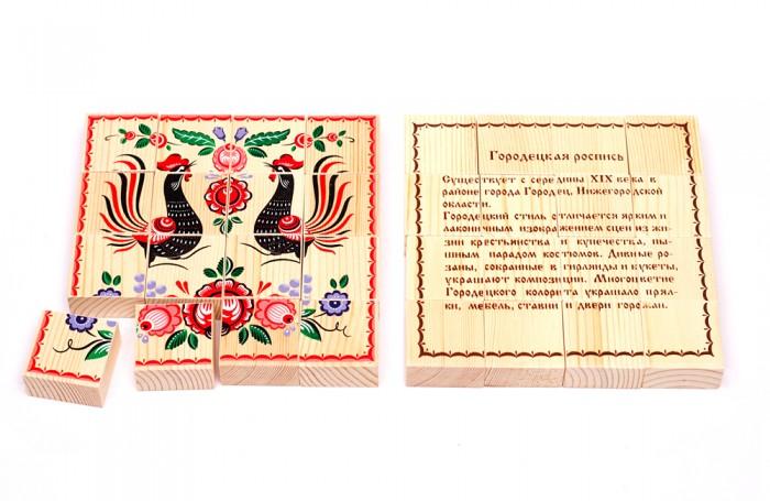 Пазлы Томик Пазл Городецкая роспись 16 деталей томик пазлы объемные пароход 16д