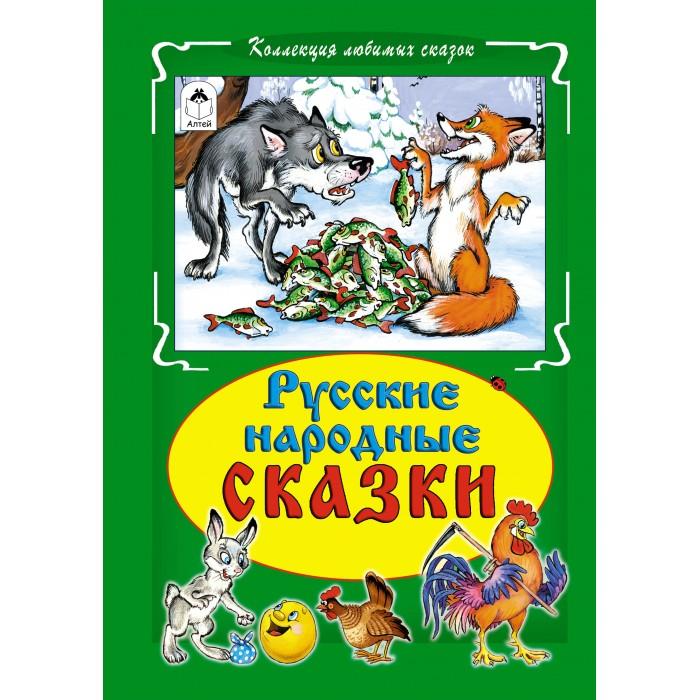 Фото - Художественные книги Алтей Русские народные сказки 978-5-9930-2386-1 теремок кот и лиса