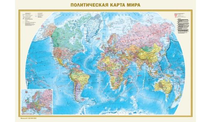 Картинка для Атласы и карты Издательство АСТ Политическая карта мира Федеративное устройство России А0