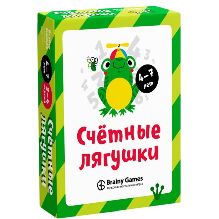 Настольные игры Brainy Games Настольная игра Счётные лягушки