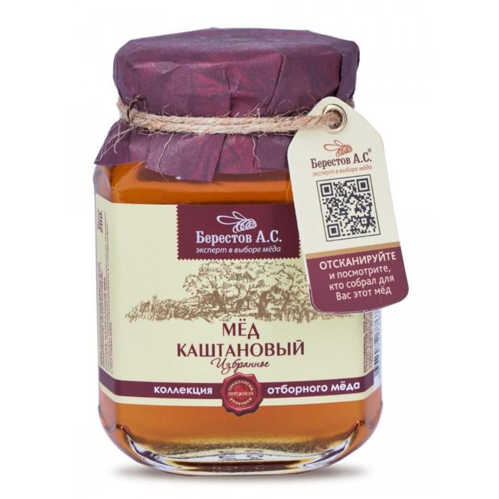 Мед, варенье, сиропы Берестов А.С. Мёд натуральный полифлорный Каштановый 200 г недорого