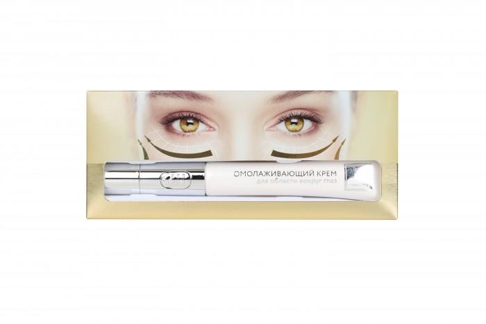 Картинка для Косметика для мамы Beauty Style Крем омолаживающий для области вокруг глаз с аппликатором 20 г