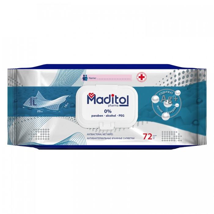 Салфетки Maditol Влажные салфетки антибактериальные с ионами серебра big-pack 72 шт. антибактериальные влажные салфетки ионы серебра 15шт салфетки 5шт за 1шт 70руб