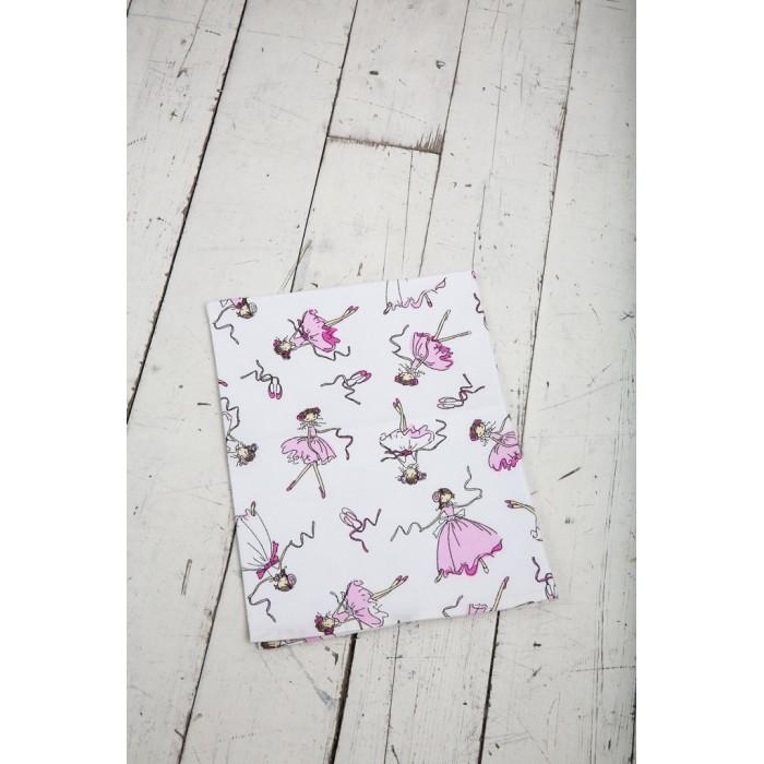 Картинка для Постельное белье Вомбатик Пододеяльник на молнии Балерины 142х112 см