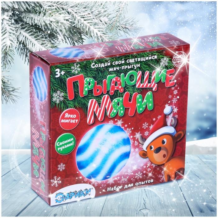 прыгающие горшочки Новогодние украшения Эврики Набор для опытов Прыгающие мячи Новый год