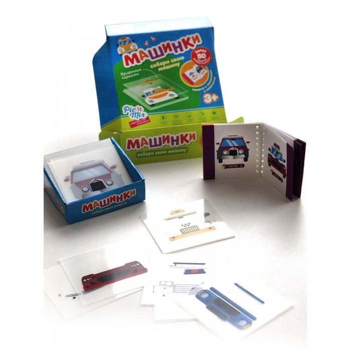 Картинка для Развивающие игрушки Pic`n Mix Пазл конструктор Микскод Машинки
