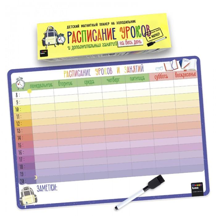 Доски и мольберты HappyLine Планер магнитный с маркером Расписание уроков и дополнительных занятий 42х29 см