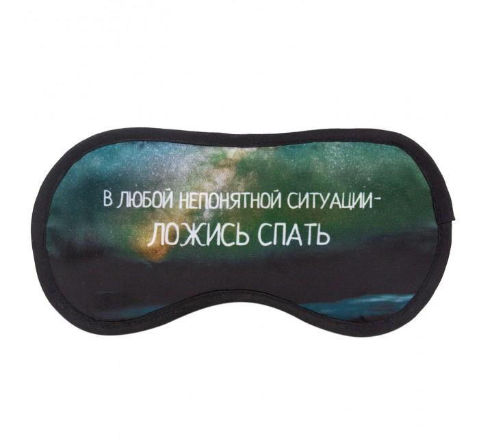 Фото - Аксессуары Kawaii Factory Маска для сна Ложись спать аксессуары kawaii factory маска для сна deleting