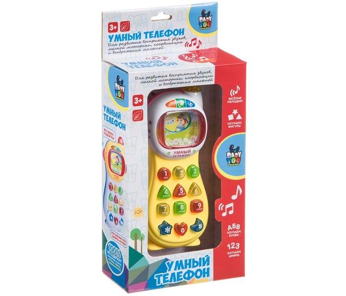 Купить Развивающие игрушки, Развивающая игрушка Bondibon Baby You Умный телефон
