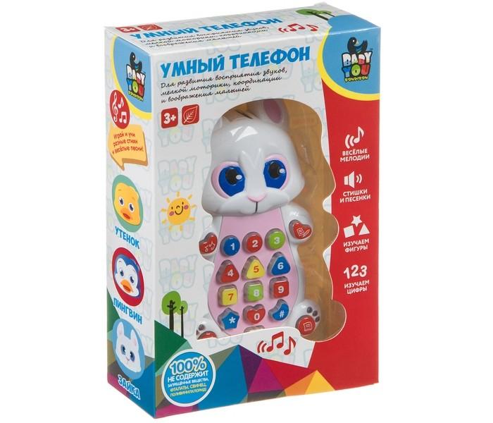 Купить Развивающие игрушки, Развивающая игрушка Bondibon Baby You Умный телефон Зайка