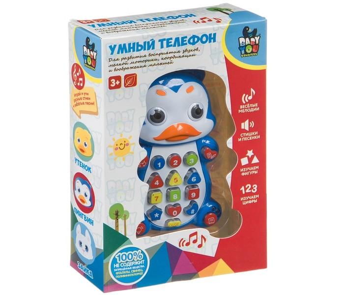 Купить Развивающие игрушки, Развивающая игрушка Bondibon Baby You Умный телефон Пингвин