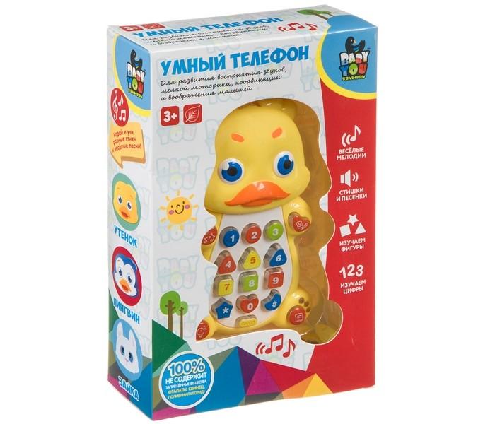 Купить Развивающие игрушки, Развивающая игрушка Bondibon Baby You Умный телефон Утенок