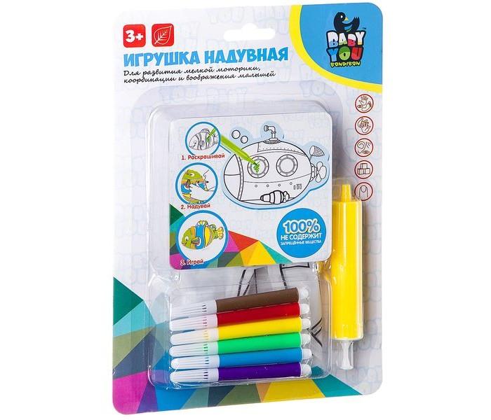 Игрушки для ванны Bondibon Надувная игрушка для раскрашивания Baby You Подводная лодка заводная лодка надувная sibriver агул 255 нд