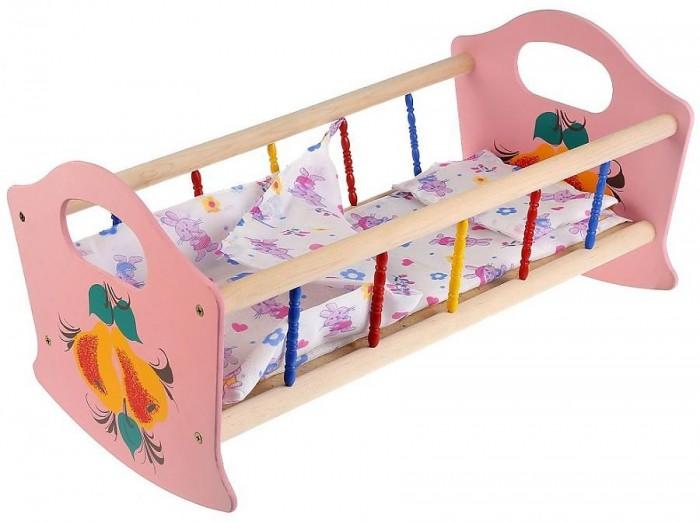 кроватки для кукол Кроватки для кукол Russia 54 см К-02
