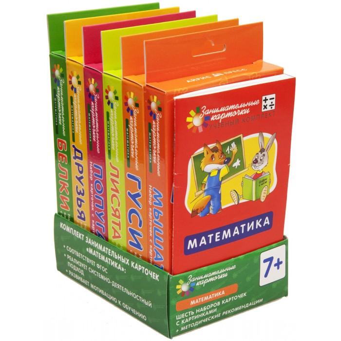 Раннее развитие Айрис-пресс Матем. Комплект ЗК по математике на поддончике (зеленый) раннее развитие айрис пресс матем 3 лисята счет в пределах 100 набор карточек