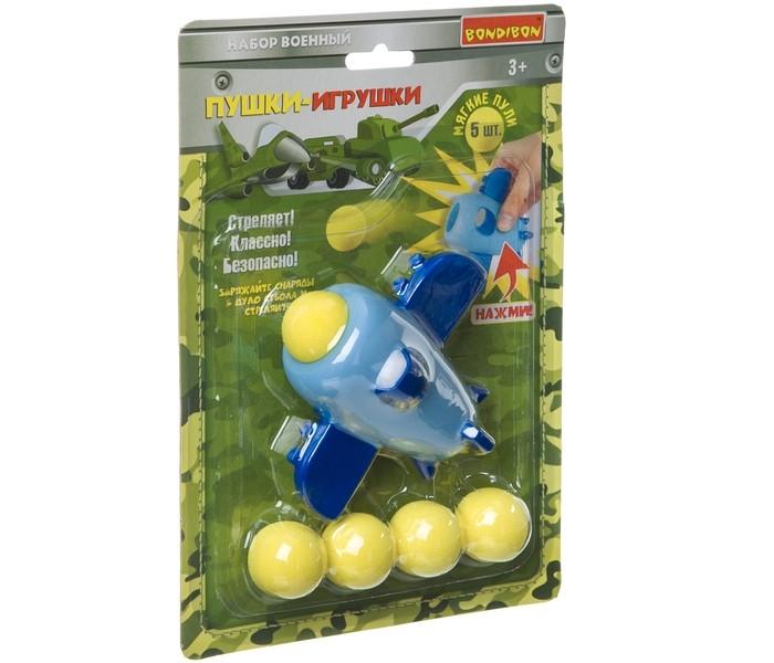 Вертолеты и самолеты Bondibon Игровой набор Пушки-игрушки Самолет с 5 мягкими пулями bondibon игровой набор bondibon пушки игрушки пушка с мягкими пулями