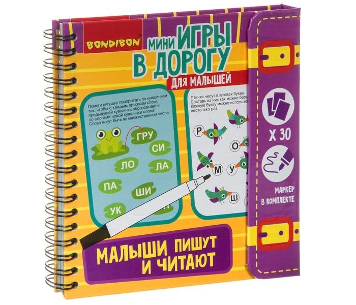 Картинка для Настольные игры Bondibon Компактные развивающие игры в дорогу Малыши пишут и читают 5+