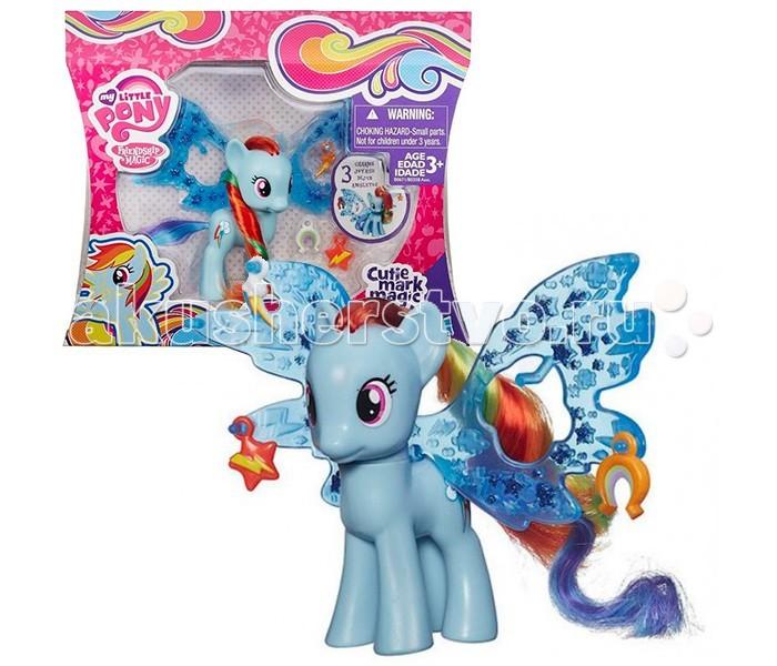 Игровые фигурки Май Литл Пони (My Little Pony) Пони Рейнбоу Дэш Делюкс с волшебными крыльями игровые фигурки май литл пони my little pony пони