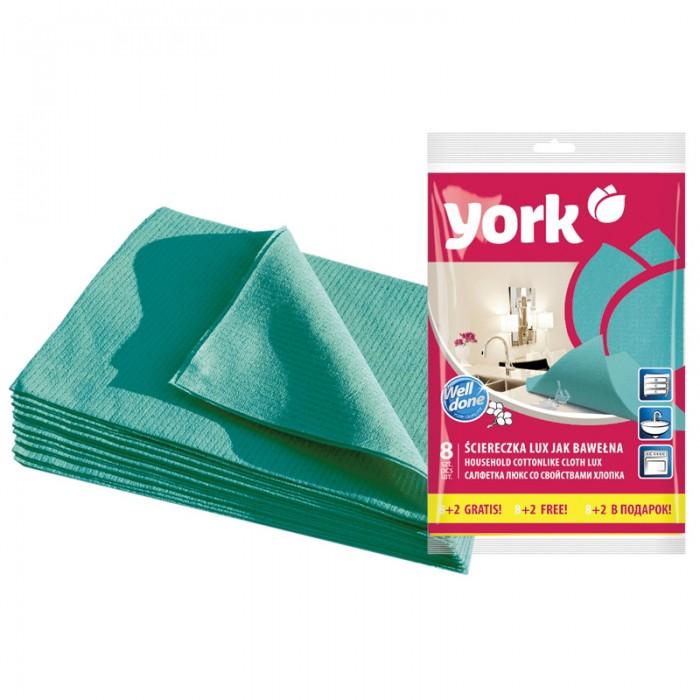 Хозяйственные товары York Салфетки для уборки Люкс 8 шт.