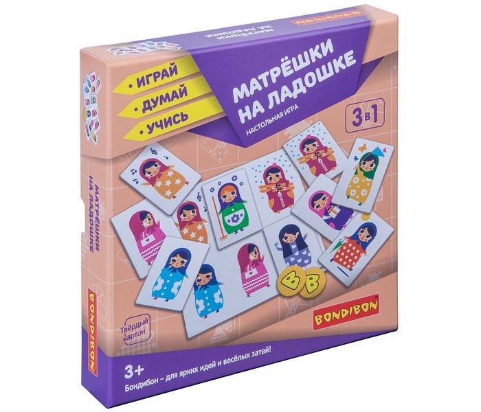 Настольные игры Bondibon Настольная игра Матрёшки на ладошке