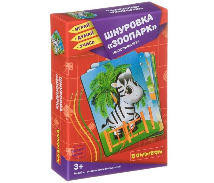 Купить Развивающие игрушки, Развивающая игрушка Bondibon Шнуровка Зоопарк