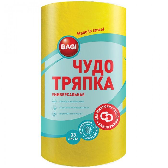 Хозяйственные товары Bagi Салфетка для уборки универсальная Чудо-тряпка 33 листа