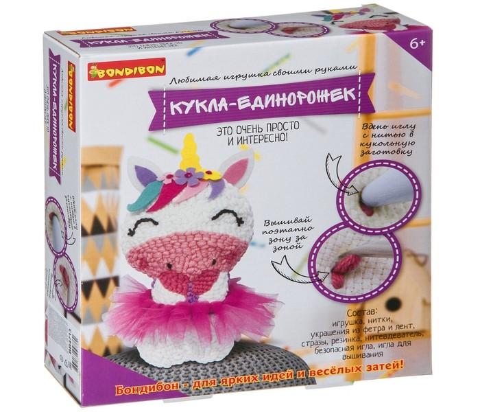 Наборы кройки и шитья Bondibon Набор для творчества Любимая игрушка своими руками: Кукла-единорожек