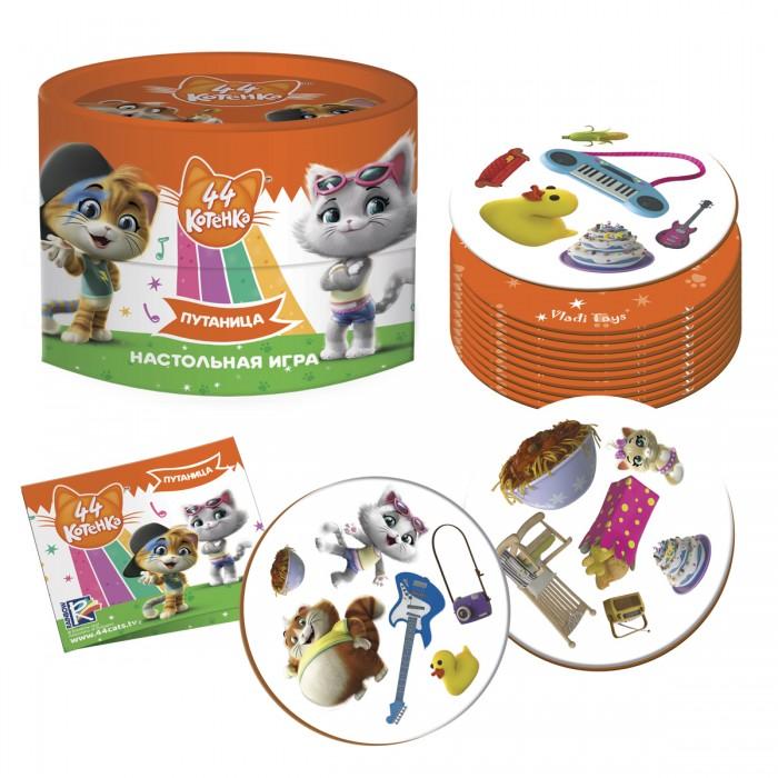 Картинка для Настольные игры Vladi toys Игра настольная 44 Котенка Путаница