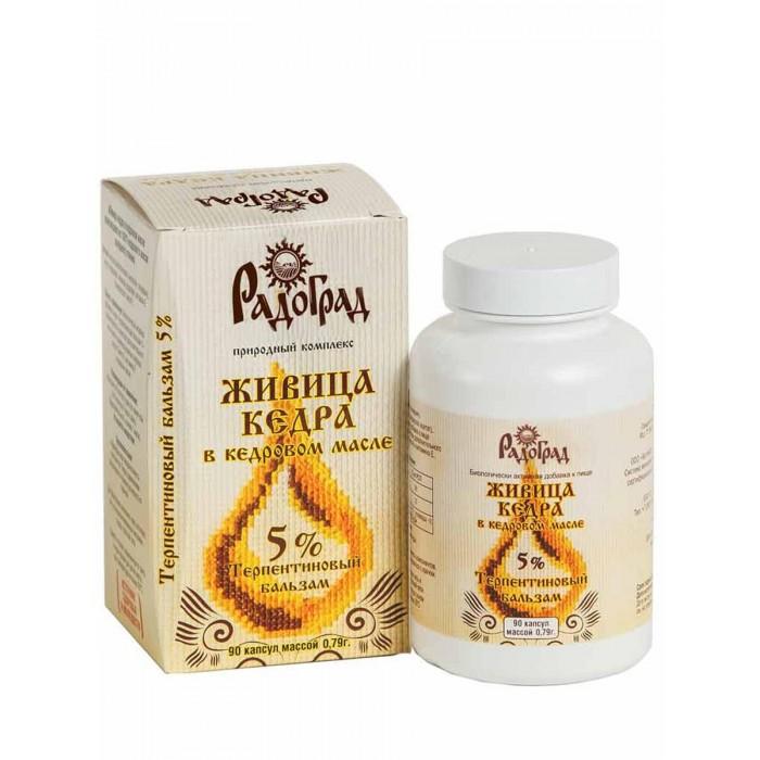 Радоград Живица кедра в кедровом масле 5% капсулы 90 шт.