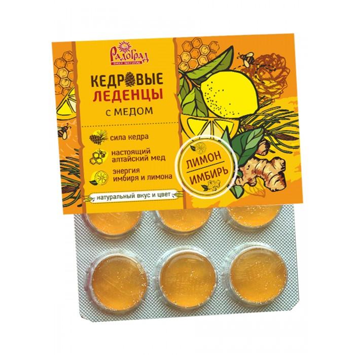 Витамины, минералы и БАДы Радоград Кедровые леденцы с медом Лимон и имбирь 3.2 г х 6 шт. органические леденцы дерзкий лимон 93 6 г 3 3 унции