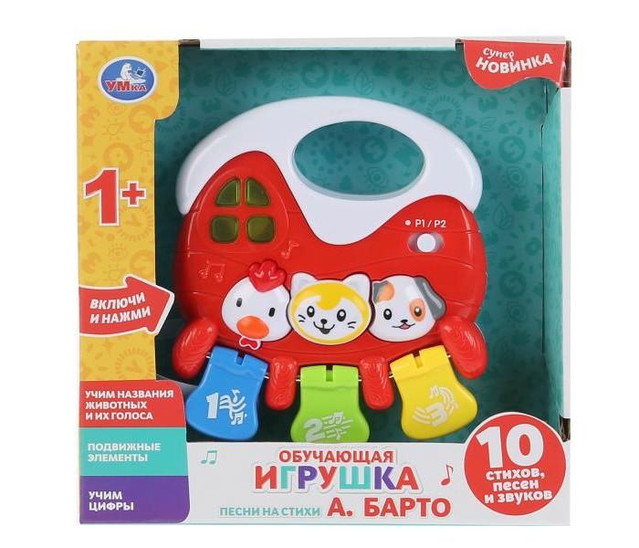 Купить Электронные игрушки, Умка Обучающая игрушка стихи А. Барто
