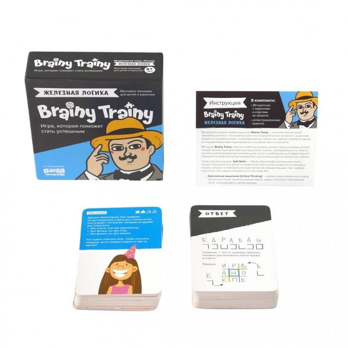 Brainy Trainy Игра головоломка Железная логика