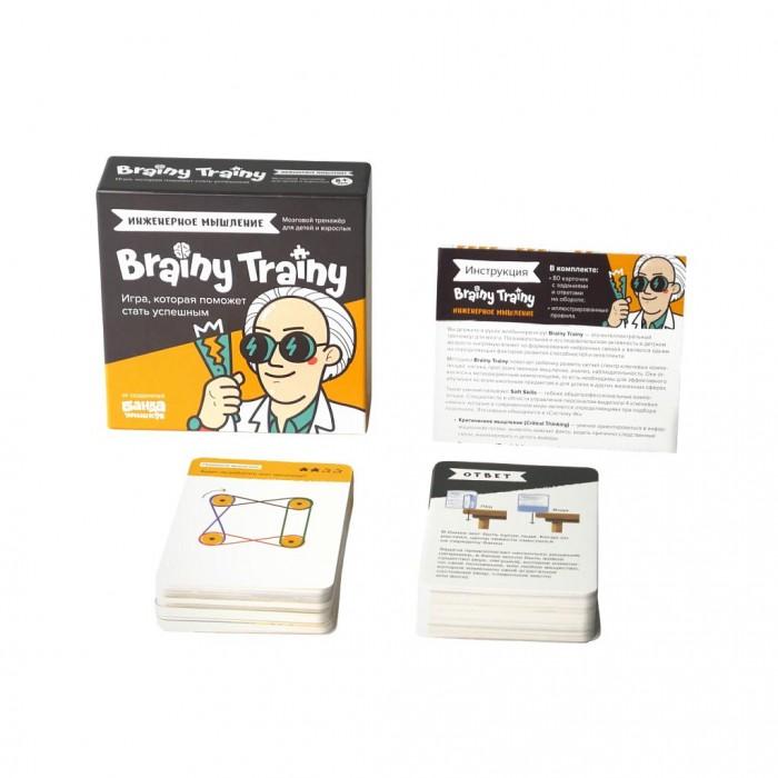 Картинка для Настольные игры Brainy Trainy Игра головоломка Инженерное мышление