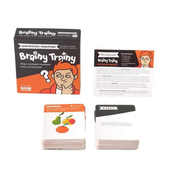 Картинка для Настольные игры Brainy Trainy Игра головоломка Критическое мышление