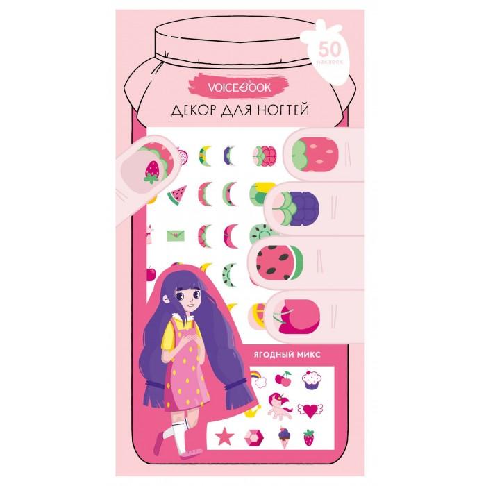 Картинка для Детская косметика VoiceBook Декор для ногтей Ягодный микс