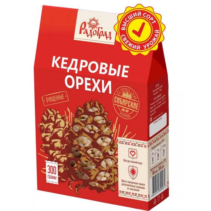 Радоград Ядро кедрового ореха 300 г