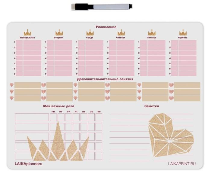 Картинка для Доски и мольберты Laika Планер магнитный расписание занятий Принцессы 30х40 см