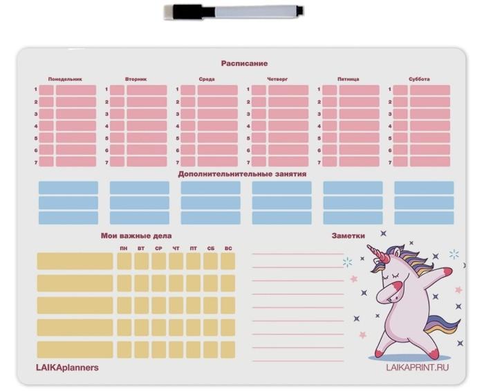Laika Планер магнитный расписание занятий Единорог 30х40 см