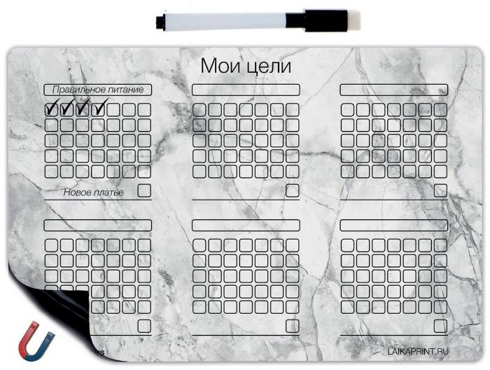 Картинка для Доски и мольберты Laika Планер магнитный трекер цели Мрамор 20х30 см