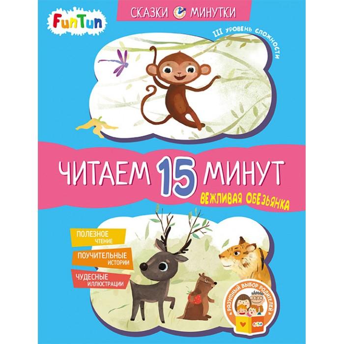 читать книги серии кремль