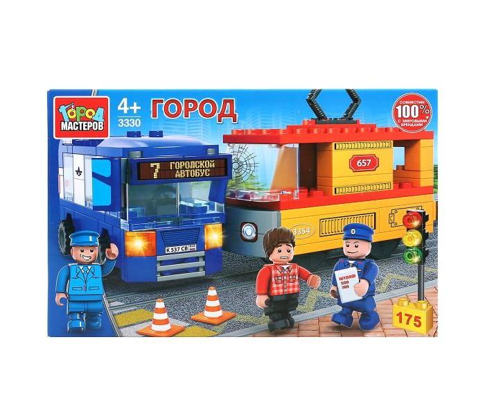 Конструкторы Город мастеров Авария троллейбус трамвай фигурки (175 деталей)
