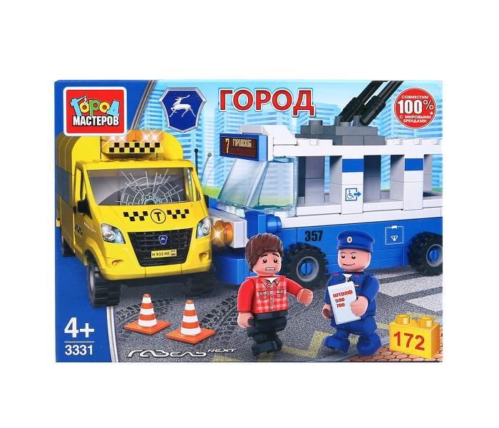 Конструкторы Город мастеров Авария троллейбус такси с фигурками (172 детали)