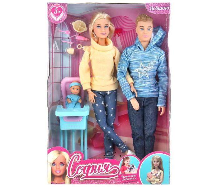 уход за малышом Куклы и одежда для кукол Карапуз Набор кукол София и Алекс с малышом
