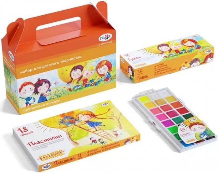 Принадлежности для рисования Гамма Набор для детского творчества Оранжевое солнце (3 предмета)